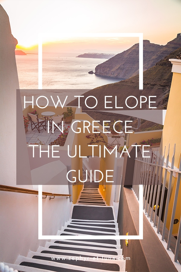 How to elope in Greece - the ultimate guide